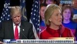 美国:民主党议员要求FBI查明网络攻击是否与特朗普和俄罗斯有关 - 搜狐视频