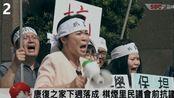 豆瓣9.5高分台湾神剧,我们与恶的距离,精神病患劫持幼儿园,凶手竟是知名导演