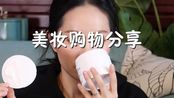 【tinamuse】春季美妆购物分享|皮肤会发光的护肤面膜精华水|开价平价彩妆好物集合