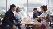 《赛小花的远大前程》10集预告片