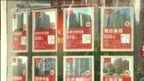 上海中介封杀搜房网 线上线下博弈难休