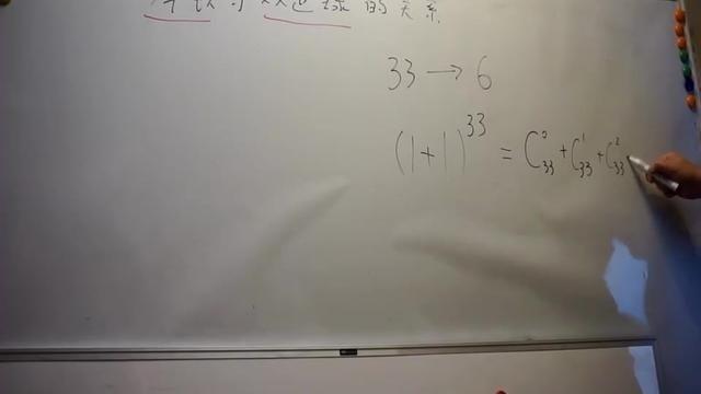 牛顿与双色球的联系