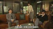 李狗嗨:原告律师要求和解,新垣结衣惊讶:大贯律师,不能和解啊