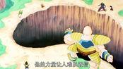 龙珠:那巴一挥手瞬间出现一个深不见底的大洞,比克都看懵了