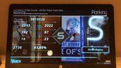 osu!mania 7K Dan Course - LN Dan Phase II [5th Dan], od5, acc 95.89 pass.