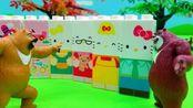熊大熊二买光Hello Kitty凯蒂猫荒木玩具