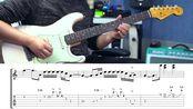 【石珈铭】吉他手必练solo之《老男孩》间奏solo演示+吉他谱+慢速演示 鸣音吉他教育