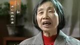 百年婚恋:吴文藻给冰心讲事,冰心觉得他很可靠,留下好印象