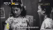 """《英雄虎胆》王晓棠首次演特务 演员应该""""一人千面"""""""