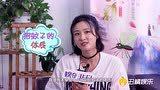 独家专访《倾世妖颜》演员李家慧 杨翊灵