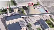 黑龙江新闻联播20140827辰能集团生物质发电项目在五常开工