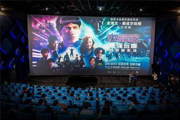 """《头号玩家》""""最强玩咖""""上海特别观影 斯皮尔伯格探讨现实与虚拟引共鸣"""