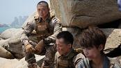 《狼群行动2》人物预告 樊少皇舍命救援杀出重围带你回家