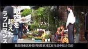 「中文字幕」声优下野纮首次主演《克罗诺斯的奇迹》第一弹预告公开