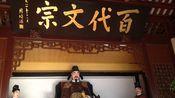 小李上学,古代汉语,李商隐,安定城楼