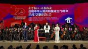 """永守初心 颂歌祖国"""" 铜陵庆祝新中国成立70周年青年交响音乐会精彩上演"""