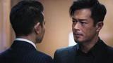 《扫毒2:天地对决》刘德华和古天乐展开由禁毒引发的天地对决