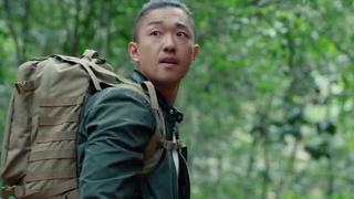 《黄金瞳》第25集精彩看点:四人进山再次踏上逃亡之路