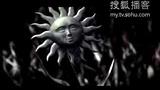 月太阳 - Shela