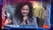 """这就是歌唱:张韶涵:罗西贝徐文洁选""""雷鬼""""音乐是惊喜!"""