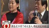 """视频:倪萍赵忠祥携手亮相 周立波遭遇""""犀利""""拷问"""