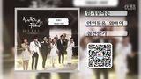 """《百折不挠具海拉》OST:Team Never Stop《为了感到吃力的恋人们》-[""""百折不挠"""" 热"""