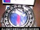 NU328E.TVP2轴承NU328-E-TVP2轴承-www.kskrm.com
