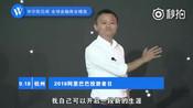 马云辟谣被迫退休,顺便嘲讽了下刘强东