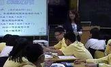 八上-中国的自然资源(水资源教学视频) 免费科科通点上传者名看有序全部