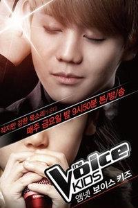The Voice Kids 韩国版