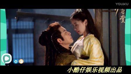 孤芳不自赏_钟汉良虐心激吻杨颖Angelababy