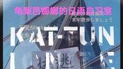 我在B站学习|每日8-10h日语N1学习打卡vlog|Kamenashi Nanako!