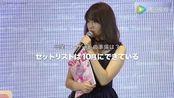 小嶋陽菜,AKB48卒業したら
