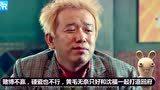 小沈阳导演处女作《猛虫过江》,是好笑?还是看了想睡觉?