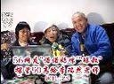 """232 (精)56网友""""诺诺妈咪""""""""球叔""""探望90高龄李瑞然老师20111209第一段―球叔DV-MPG2-DVD"""