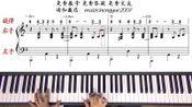 【麦子圣乐】钢琴即兴伴奏——003、高级班第三首、让赞美飞扬