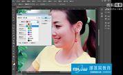 PS教程视频20 PS可选颜色:调整人的肤色 部落窝