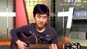 老男孩 吉他谱 吉他视频