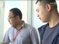 东方雨虹 2011.9 防水诊断 星河苑