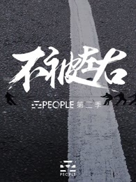Vpeople