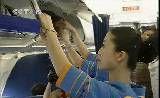 新航空安保规则
