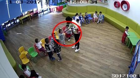 携程亲子园虐童案进展 上海警方: 涉案3人被刑拘
