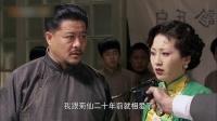 《茧镇奇缘》33集预告片