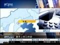 财经早班车2015-20151118-中信证券即将换帅 董事长王东明退休
