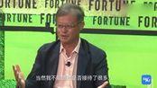 雅虎创始人杨致远回忆马云:与他很久没联系,投资阿里很幸运