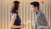 够帅够美,张翰张钧蜜最新电视剧《温暖的弦》第三十九集!