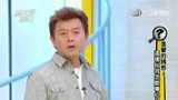国光帮帮忙 20130710 高清视频