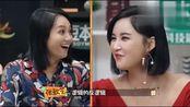 做家务的男人:袁弘向朋友坦言不和陌生的女人聊天,歆艺听完一脸开心