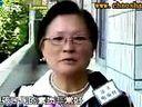 汕头今日视线2011年8月26日 潮汕网www.chaoshanw.cn