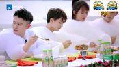王俊凯一根筷子吃鱼,张一山身体不舒服,一口没吃!